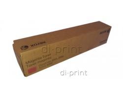 Тонер Xerox DC 2045/2060/5252/6060 красный (magenta) (006R90291)