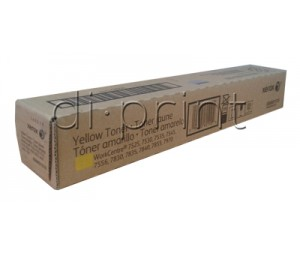 Тонер Xerox WC 7525/7535/7545/7556/78xx/79xx желтый (yellow) (006R01518, 006R01510)