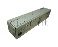 Тонер Xerox DC 7002/8002/8080 черный (black) (006R01557)