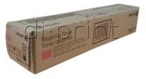 Тонер Xerox WC 7228/7235/7245/7328/7335/7345/7346 красный (magenta) (006R01177)