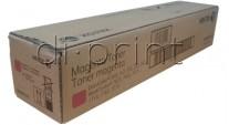 Тонер Xerox DC 240/242/250/252/260 красный (magenta) (006R01451, 006R01225)