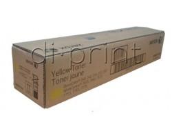 Тонер Xerox DC 240/242/250/252/260 желтый (yellow) (006R01450, 006R01224)