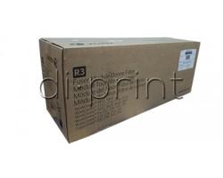 Печка Xerox WC 5632/5638/5645/5655 (fuser) (109R00751)