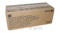 Фотобарабан Xerox DC 535/545/555 WC 35/45/55 WC 232/238 (drum unit) (113R00608)