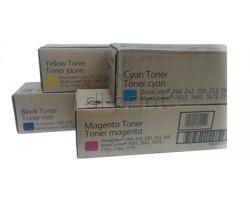 Комплект тонеров Xerox DC 240/242/250/252/260 CMYK (006R01449-006R01452)