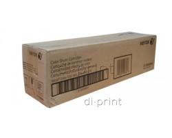 Фотобарабан цветной Xerox Color 550/560/570, C60/C70 (013R00664) (drum cartridge color)