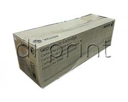 Фотобарабан Xerox DC 2045/2060/5252/6060 (drum cartridge) (013R90142)