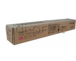 Тонер Xerox WC 7830/7835/7845/ 7855/7970 красный (magenta) (006R01519, 006R01511)