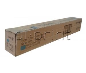 Тонер Xerox WC 7525/7535/7545/7556/78xx/79xx синий (cyan) (006R01520, 006R01512)